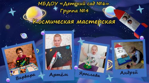 Kollazh_DS