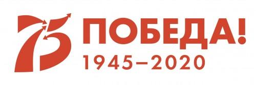 logotip-gorizont-scaled